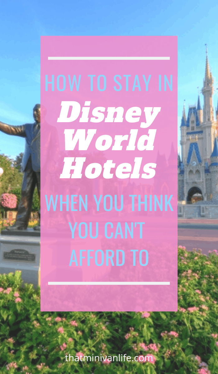 How to save money on Disney hotels